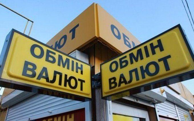 Нацбанк забрал лицензию у большой сети валютных обменников