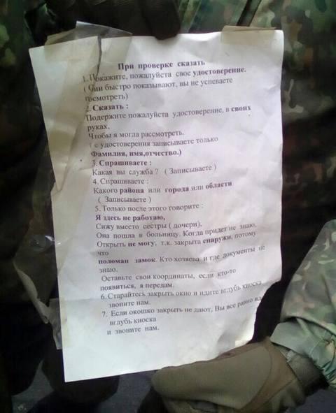 Мэр Днепропетровска опубликовал доказательства работы торговой мафии в городе (1)