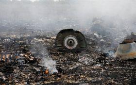 Катастрофа МН17: Австралия выделит десятки миллионов на расследование трагедии