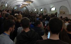 У київському метро зібрався величезний натовп: опубліковані фото