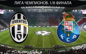 Ювентус - Порту - 1-0: онлайн и видео матча