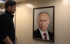 Портрет Путина в лифте: видео с реакцией россиян рассмешило сеть