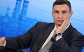 Кличко сделал грустное для ветеранов АТО-киевлян признание