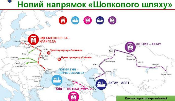 Из Украины в Китай запускают новый маршрут «Шелкового пути»