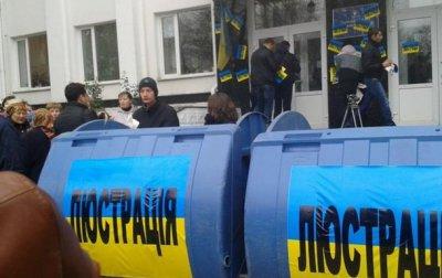 В Україні люстровано вже більше 700 чиновників