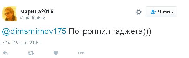 Подарунок Путіна Медведєву підірвав соцмережі: з'явилися фото і відео (10)