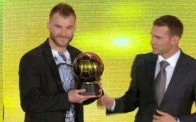 """Ярмоленко - володар """"Золотого м'яча"""": опубліковані фото і відео"""