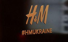 Грандіозне відкриття: 18 серпня в Києві відкривається перший в Україні магазин H&M
