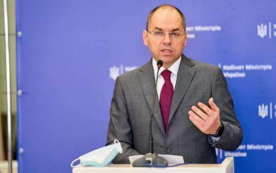 Для всех без исключения - в МОЗ неотложно обратились к украинцам