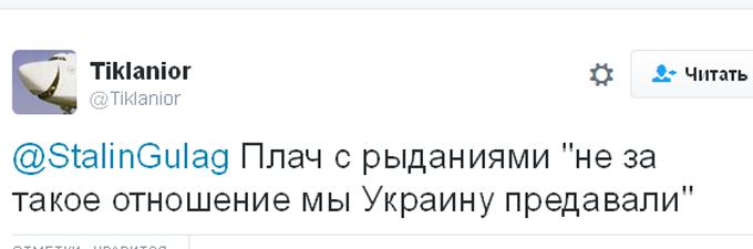 Крим відчув ніж у спині: соцмережі висміяли наплив росіян до Туреччини (8)