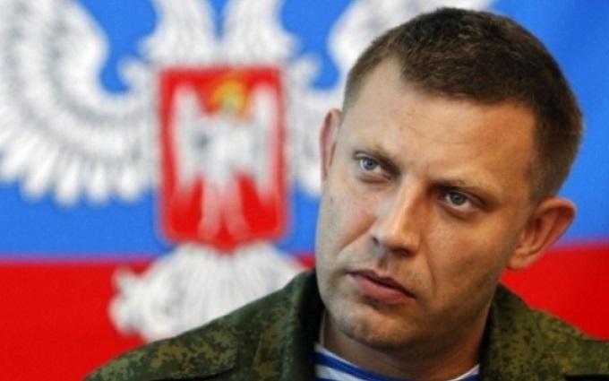 Главарь ДНР повыступал в адрес Америки: опубликовано видео