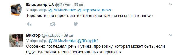 Без шуток: Муженко сделал тревожное заявление по Донбассу (2)