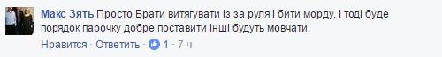 Шокирующий случай с ветераном АТО в Киеве возмутил сеть: появилось видео (5)