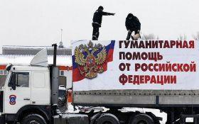 """Относятся как к ущербному днищу: жители оккупированного Донбасса в шоке от новой """"гуманитарки"""" России"""