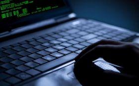 МВБ США узнало, кто организовывает масштабные кибератаки по всему миру
