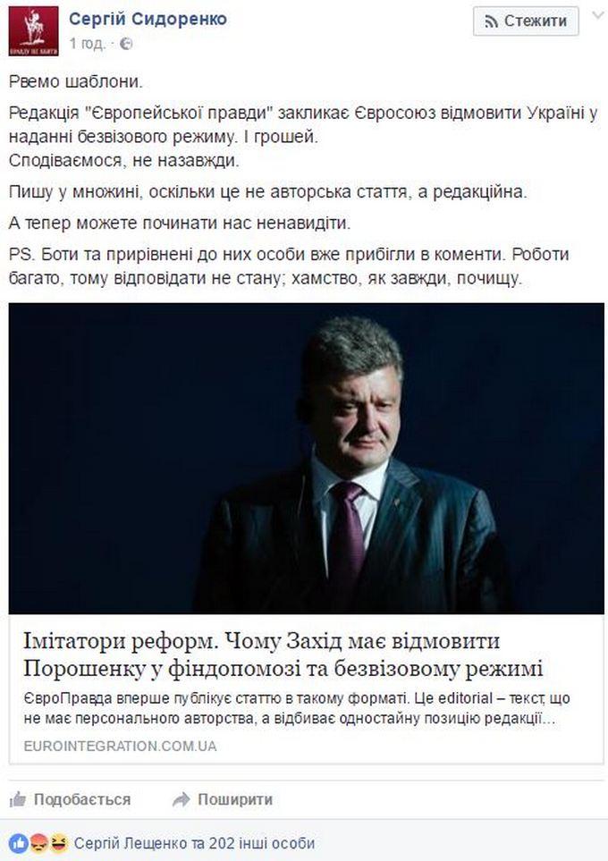 Одне з провідних українських ЗМІ зробило скандальну заяву, соцмережі вибухнули (1)