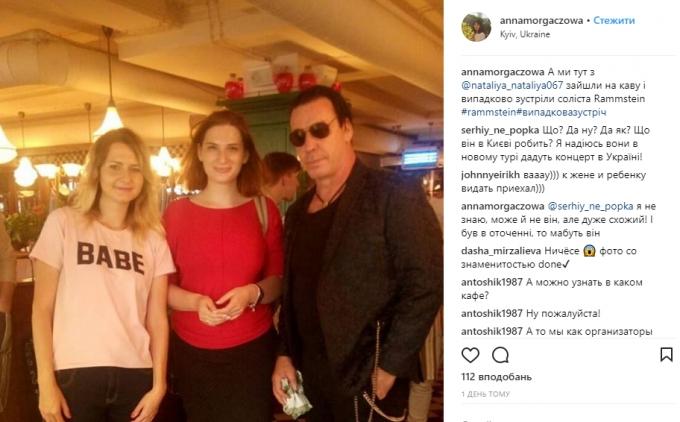 В сети бурно обсуждают неожиданный приезд в Киев всемирного известного рок-музыканта: опубликованы фото (3)