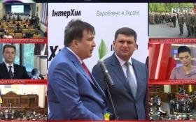 Саакашвили жестко наехал на Киву: появилось видео