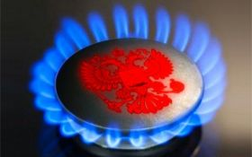 Ще одна країна вирішила скоротити залежність від російського газу