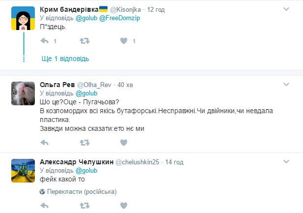 Пугачева назвала бредом запрет навыступление Самойловой