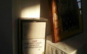Ограбления храмов под Одессой: появились новые громкие подробности и фото