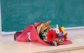 День вчителя 2018 в Україні: Порошенко та Гройсман зворушливо привітали освітян