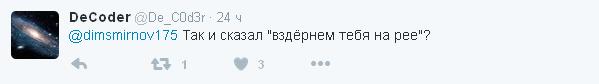 В мережі посміялись над новим фото Путіна (1)