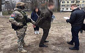 Крупный чин из ведомства Насирова пойман на взятке: появились фото