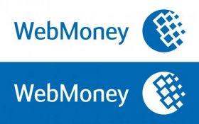 НБУ принял окончательное решение по запрету WebMoney в Украине