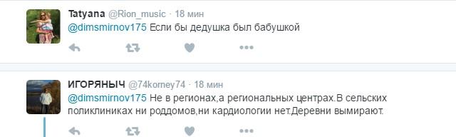 Я б сам народив: дивний жарт Путіна підірвав соцмережі (1)