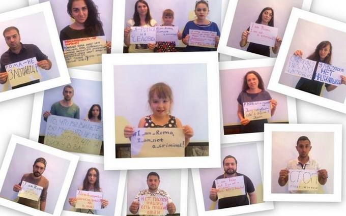 Роми запустили флешмоб на підтримку побратимів з Лощинівки: опубліковані фото