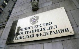 Виведення російських спостерігачів з Донбасу: у Лаврова прийняли рішення