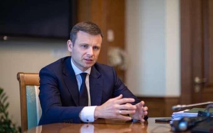Мінфін звернувся до українців з терміновою новиною - в чому справа