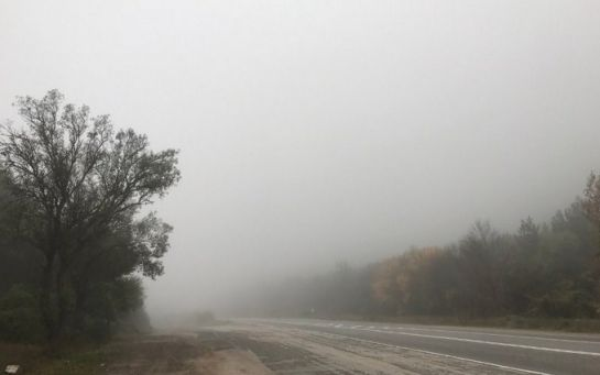 Україну огорнуло туманом: опубліковані фото