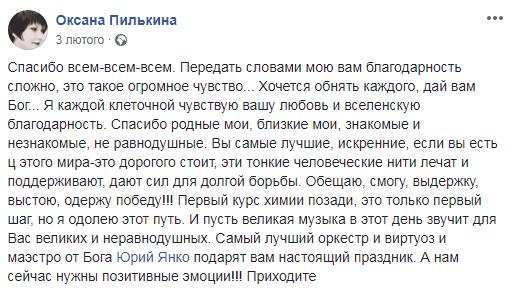 Померла відома українська телеведуча і журналістка (1)
