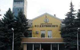Авария на шахте на Донбассе: под завалом оказались люди