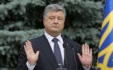 Порошенко может согласиться на досрочные выборы Рады: появилась интересная версия