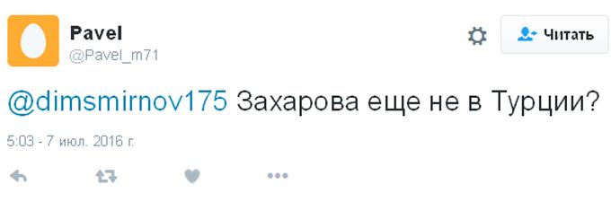 Чиновницю Путіна підняли на сміх через заяви в Криму (5)