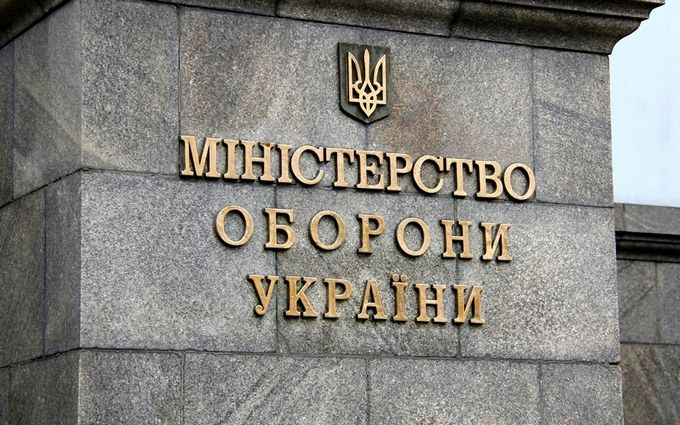 На предприятии Минобороны Украины задержали российского шпиона: появились подробности
