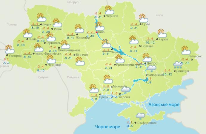 Прогноз погоды на выходные дни в Украине - 13-14 января (2)