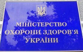 Невідомий вірус з Уханя: у МОЗ визначили план дій для України