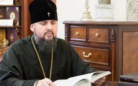 Епифаний наконец объяснил, когда в Украине перенесут Рождество