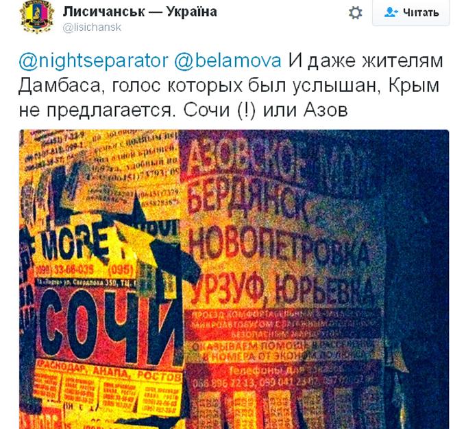 Крим відчув ніж у спині: соцмережі висміяли наплив росіян до Туреччини (4)