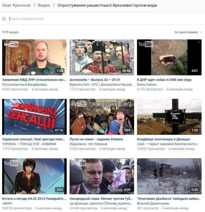 У соцмережах користувач зібрав тисячі фактів брехні Росії про Донбас (2)
