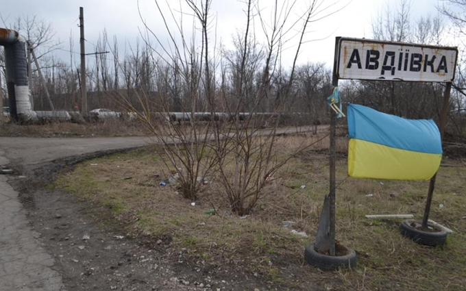 Украинцы отбили атаку ДРГ боевиков на Авдеевку: опубликованы фото
