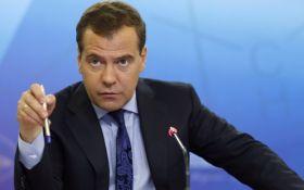 """""""Дімон, пішов геть"""": Медведєв прокоментував протестні акції в Росії"""