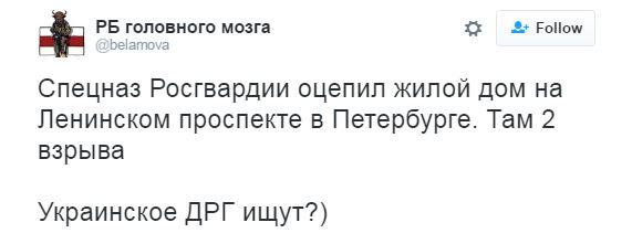 Миколо, відступаємо: соцмережі оперативно відреагували на вибухи в Петербурзі (2)