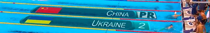 Паралимпиада 2016: все результаты Украины 17 сентября (27)