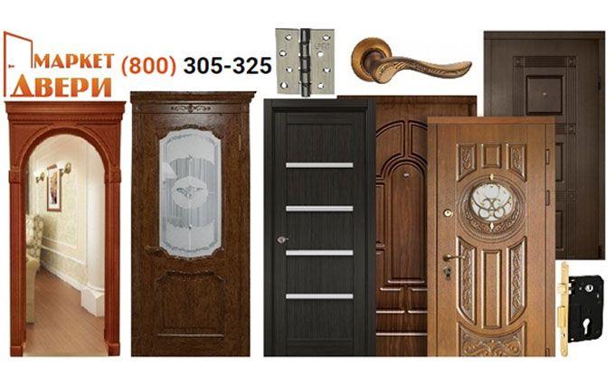 Продажа входных дверей в магазине Market-Dveri.UA