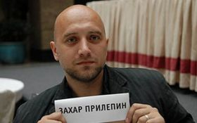 У Путіна заступилися за письменника Прилєпіна в ДНР і нарвалися на глузування
